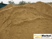 Пісок ціна від 210грн / т доставка Луцьк та область